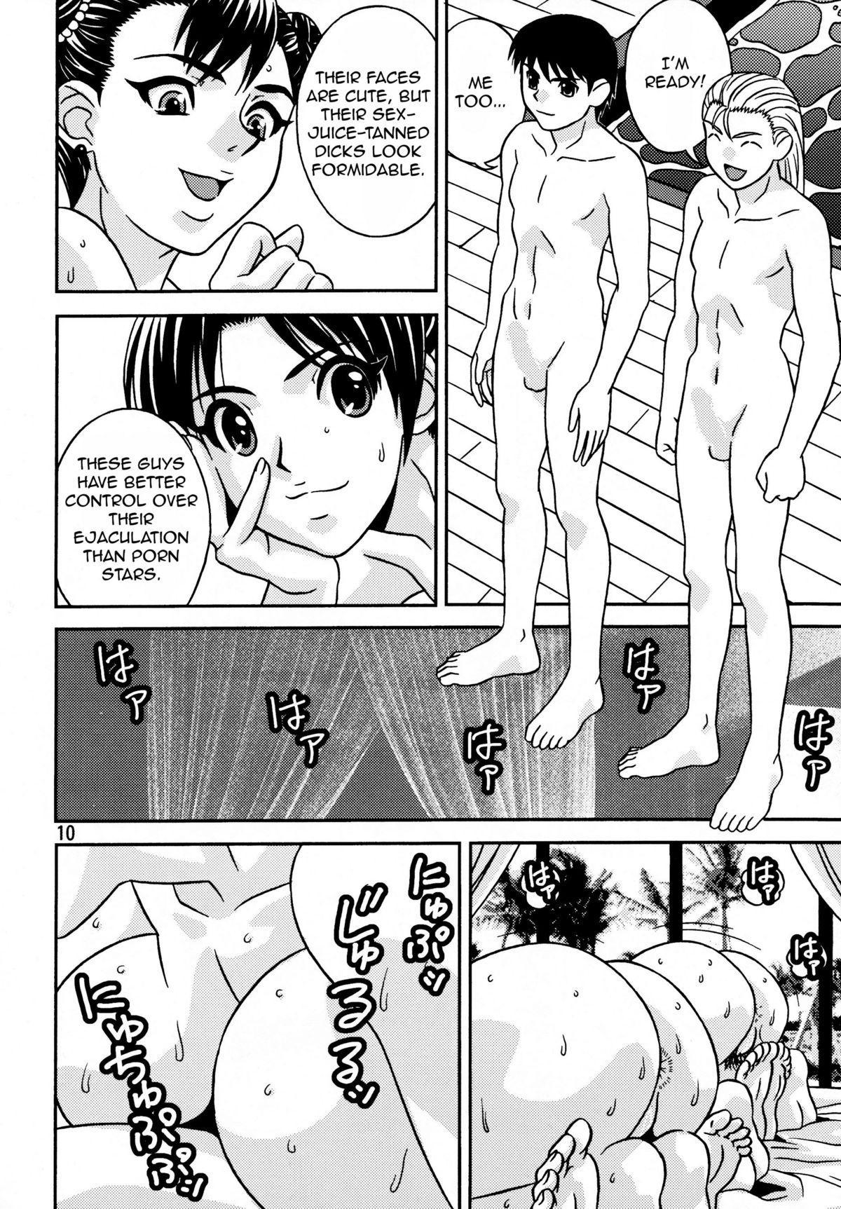 Gee no Tamashii! 3 9
