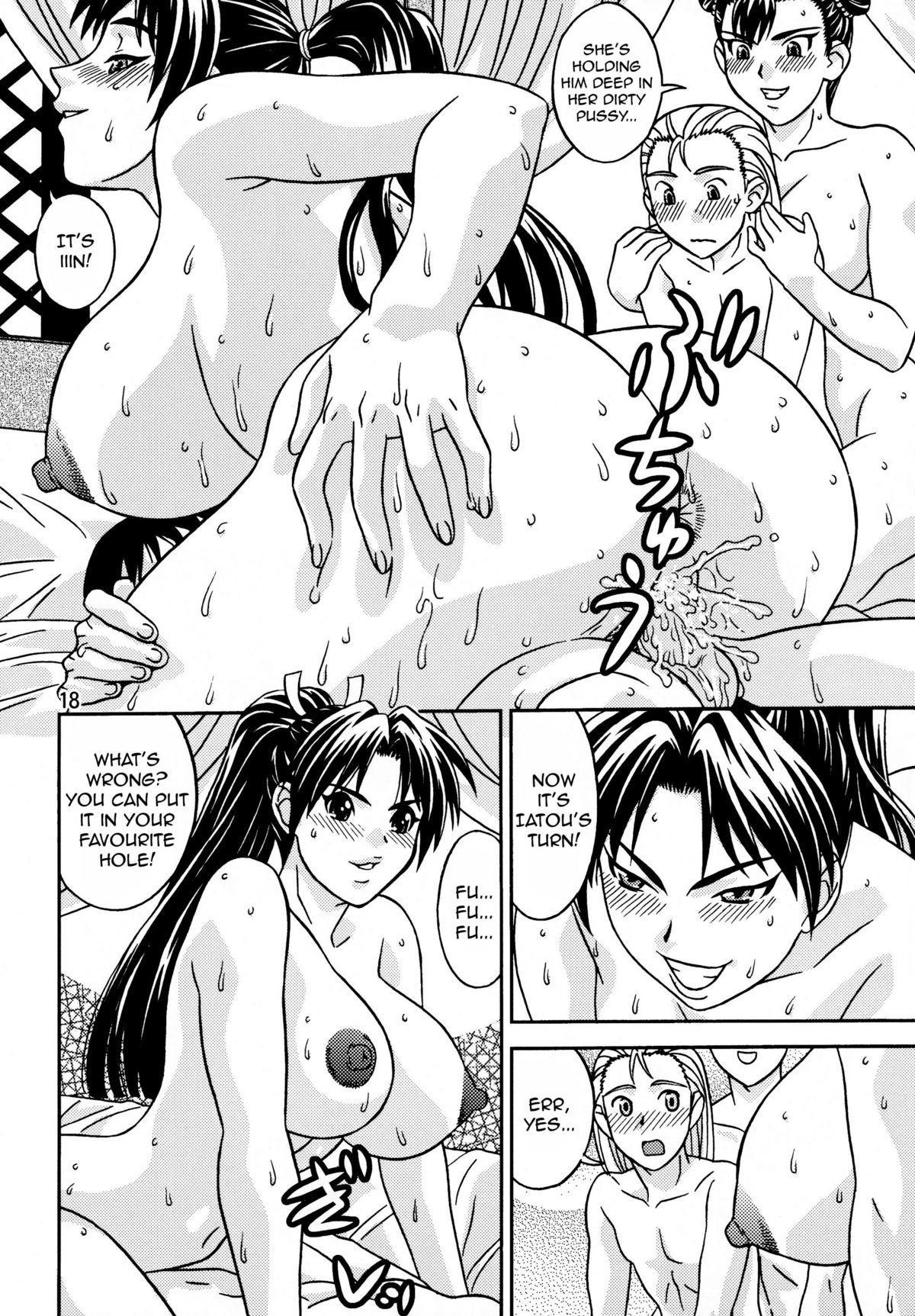 Gee no Tamashii! 3 17