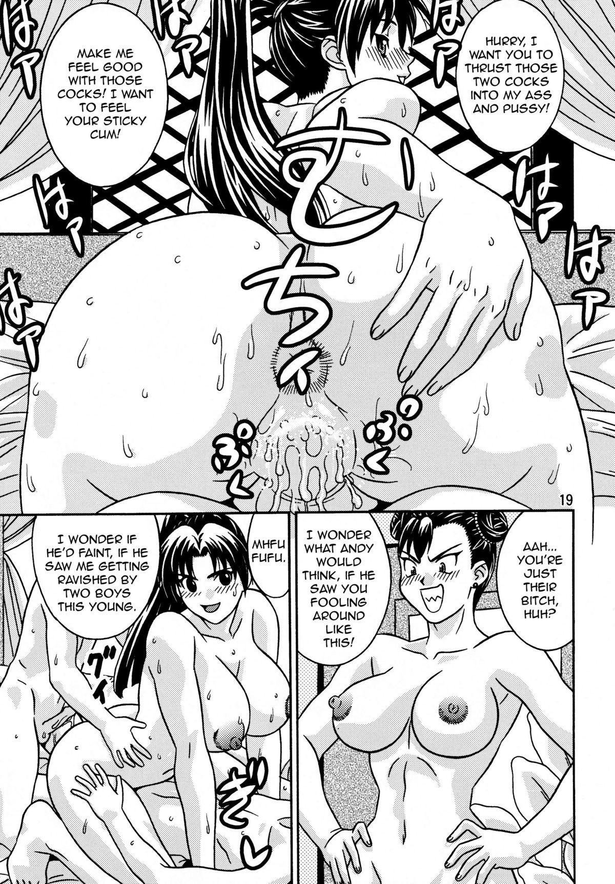 Gee no Tamashii! 3 18