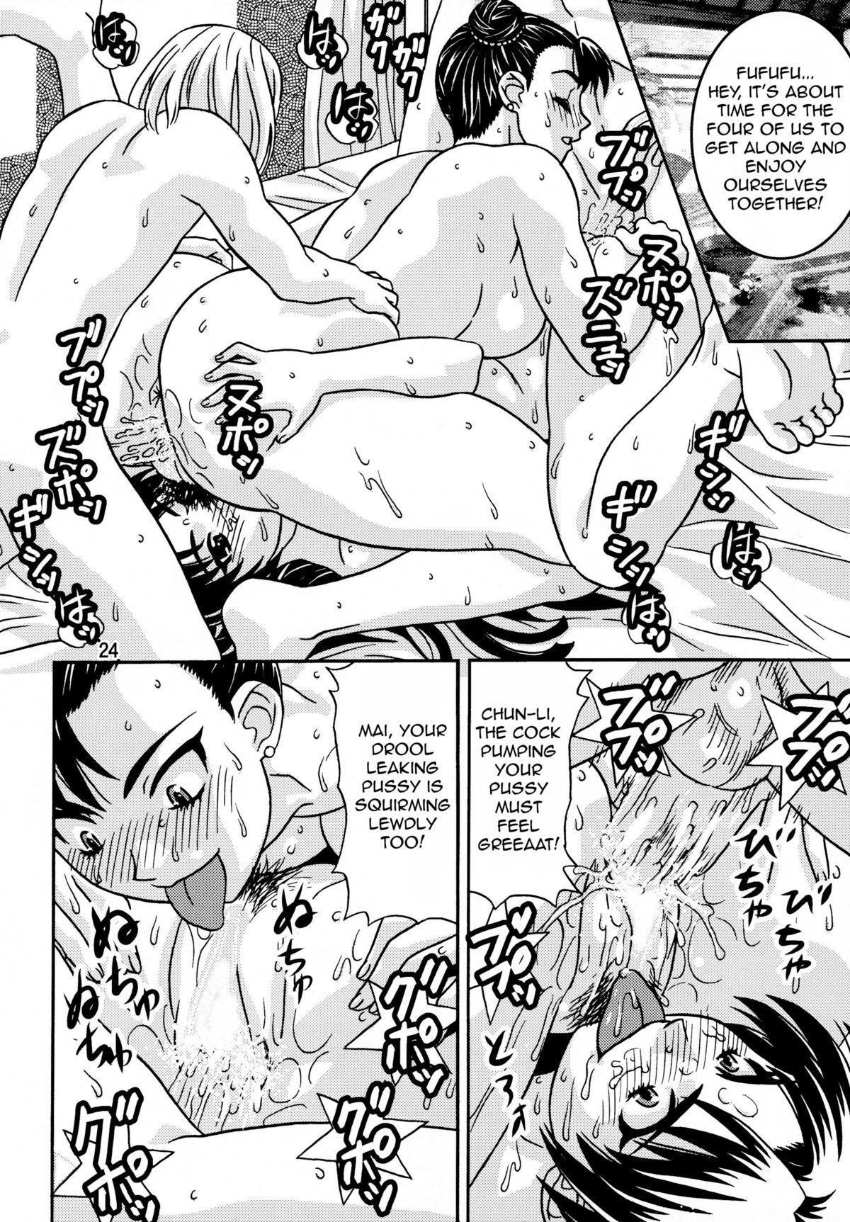 Gee no Tamashii! 3 23