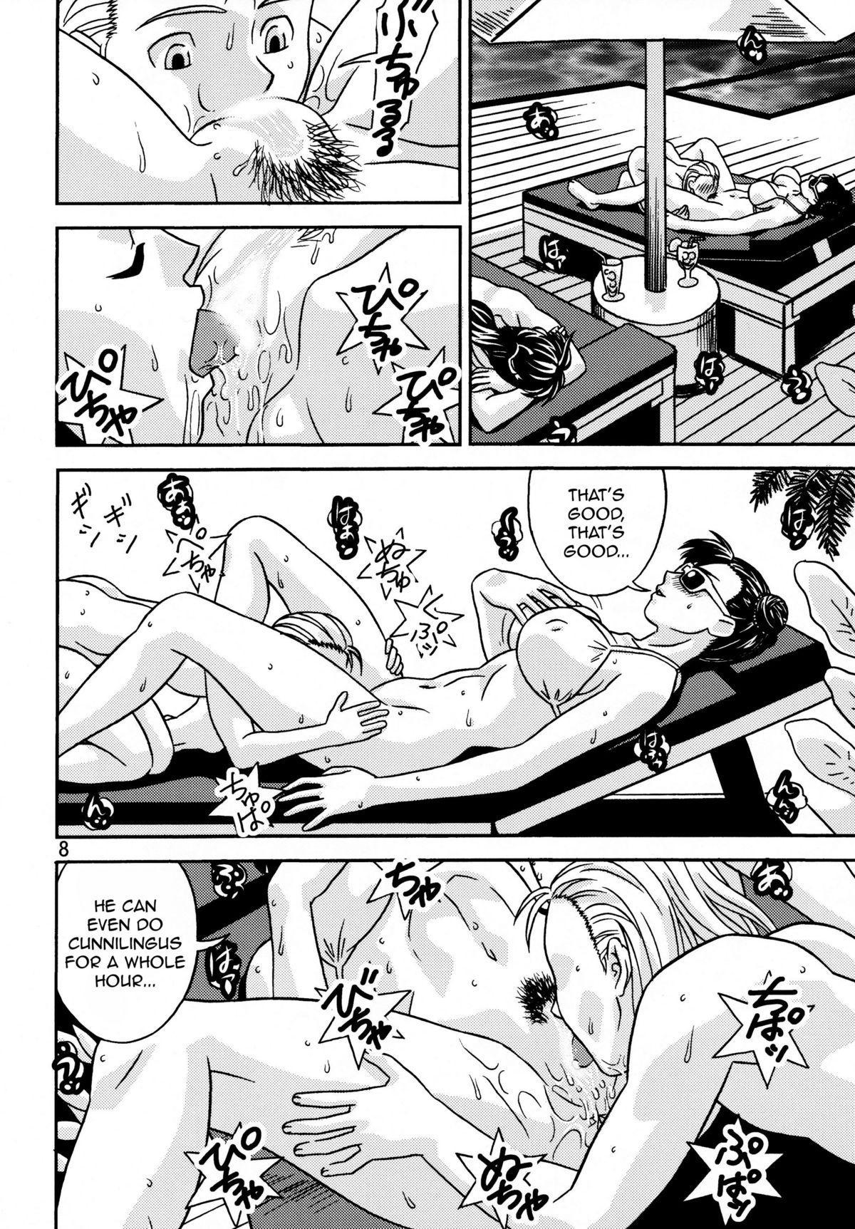 Gee no Tamashii! 3 7