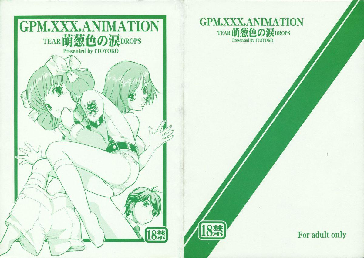 GPM.XXX Animation Moegiiro no Namida - Tear Drops 0