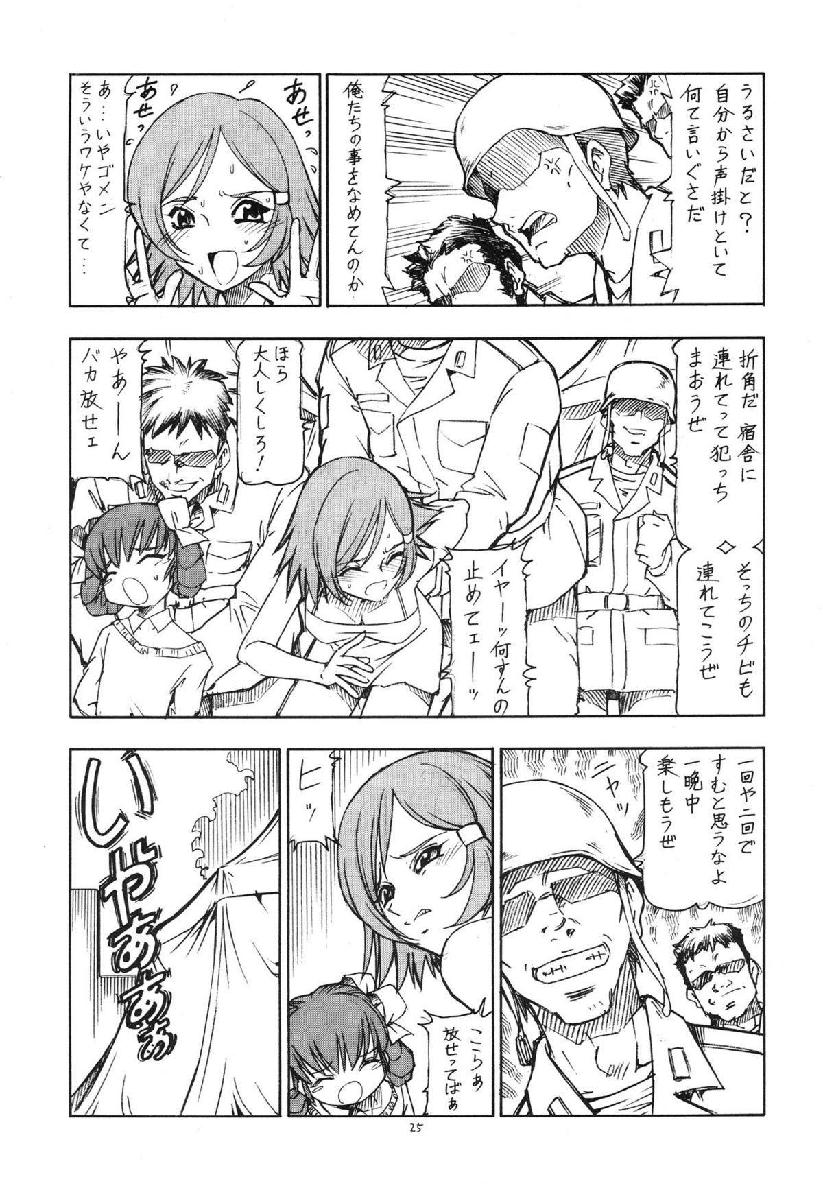 GPM.XXX Animation Moegiiro no Namida - Tear Drops 26
