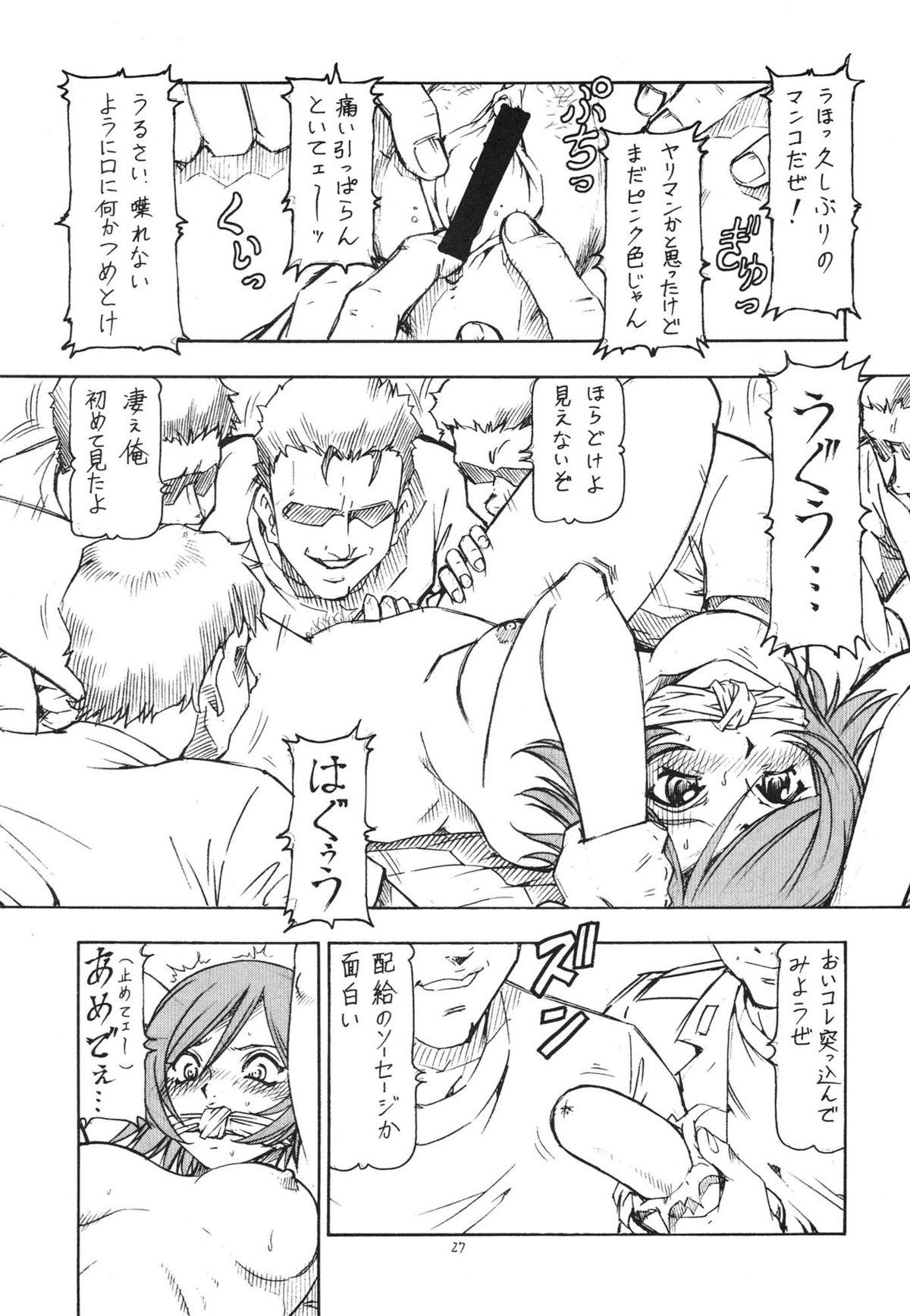 GPM.XXX Animation Moegiiro no Namida - Tear Drops 28