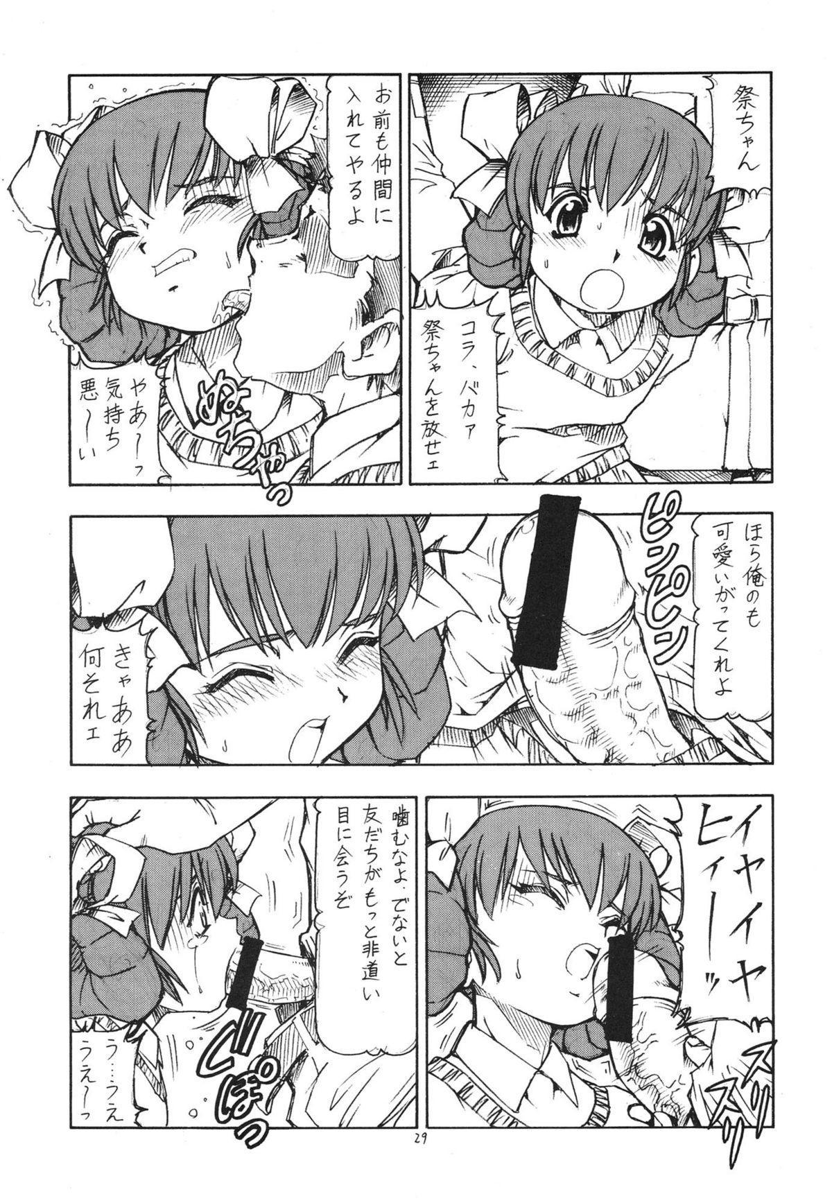 GPM.XXX Animation Moegiiro no Namida - Tear Drops 30