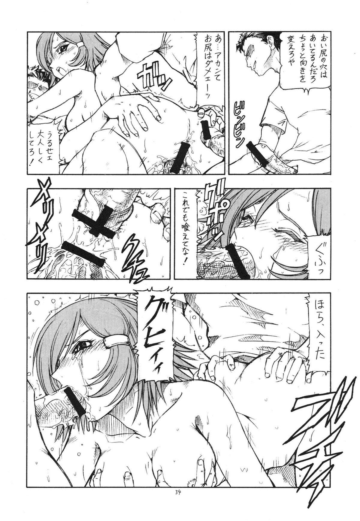 GPM.XXX Animation Moegiiro no Namida - Tear Drops 35
