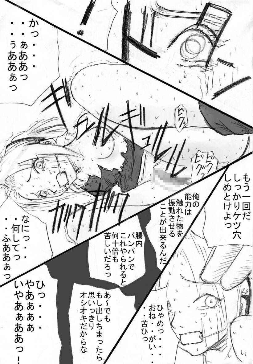 Anal Matsuri Haruno Sakura Bakugeki Kogyaku Ninpoden 10