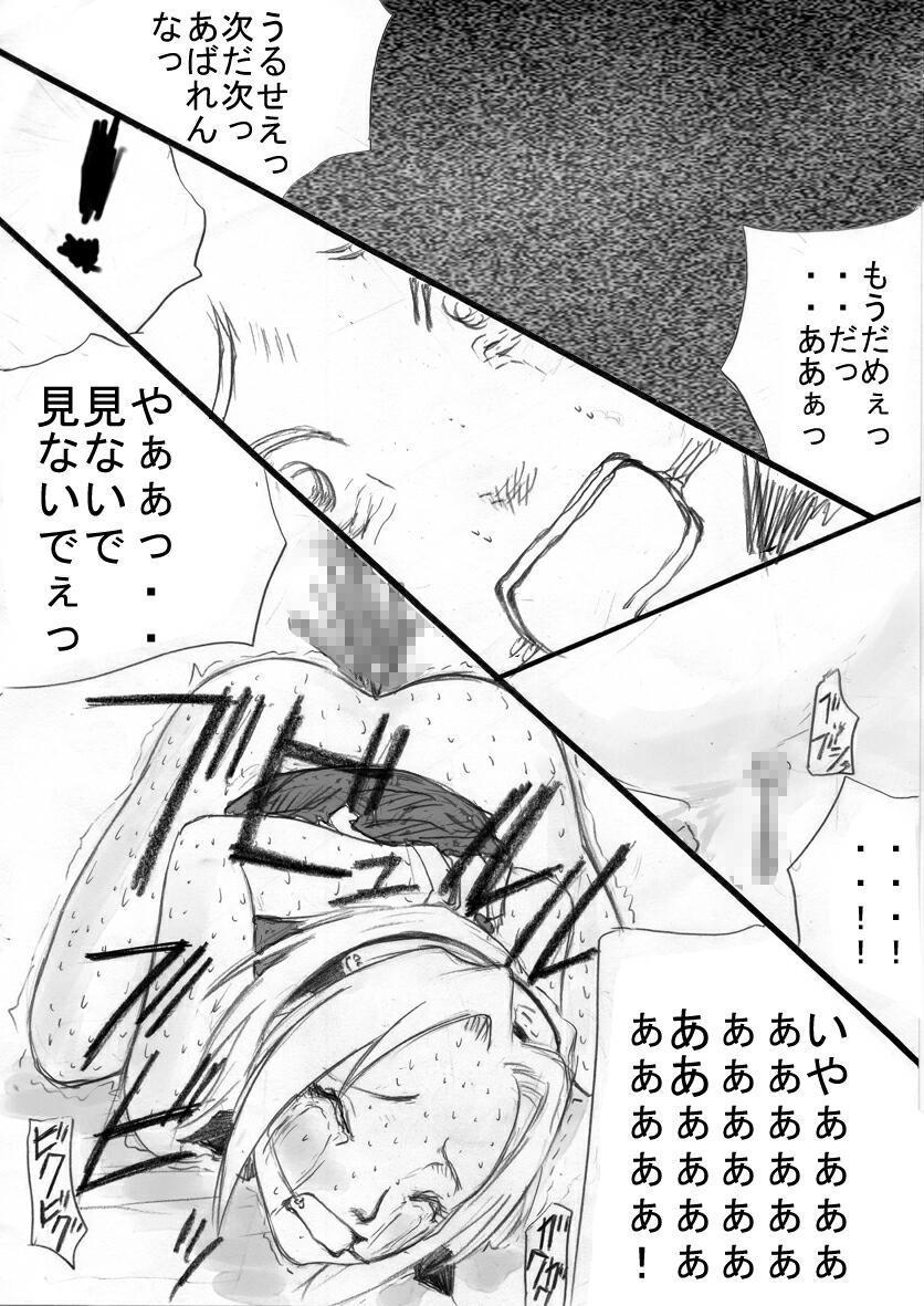 Anal Matsuri Haruno Sakura Bakugeki Kogyaku Ninpoden 12