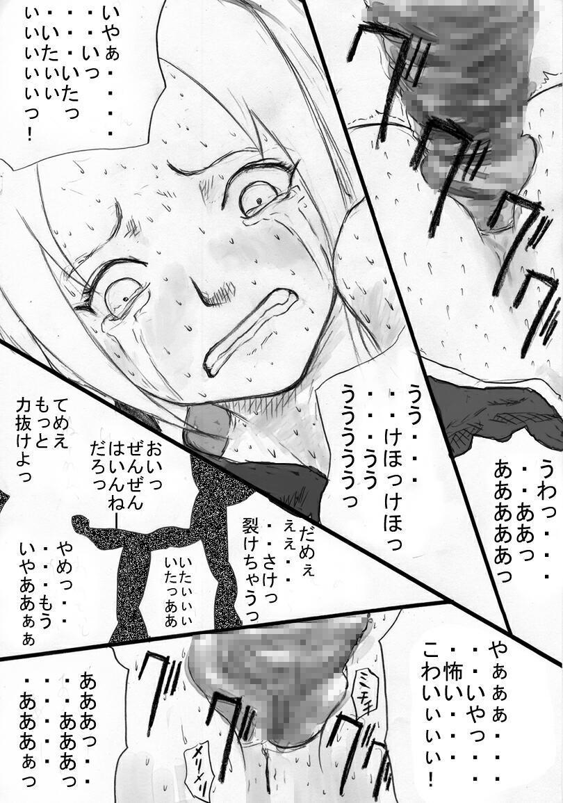 Anal Matsuri Haruno Sakura Bakugeki Kogyaku Ninpoden 15
