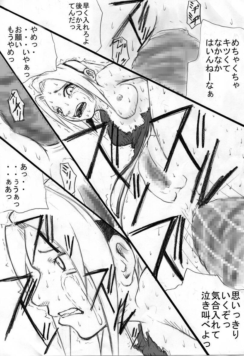 Anal Matsuri Haruno Sakura Bakugeki Kogyaku Ninpoden 17
