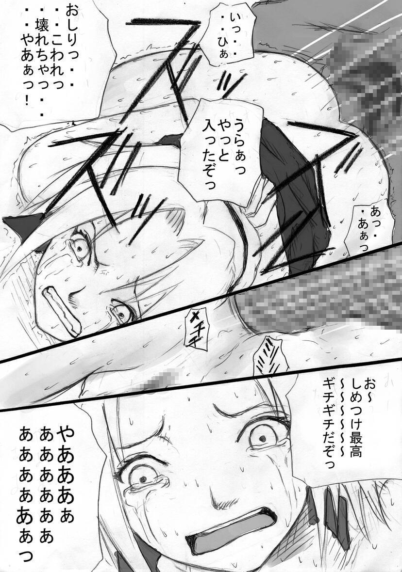 Anal Matsuri Haruno Sakura Bakugeki Kogyaku Ninpoden 18