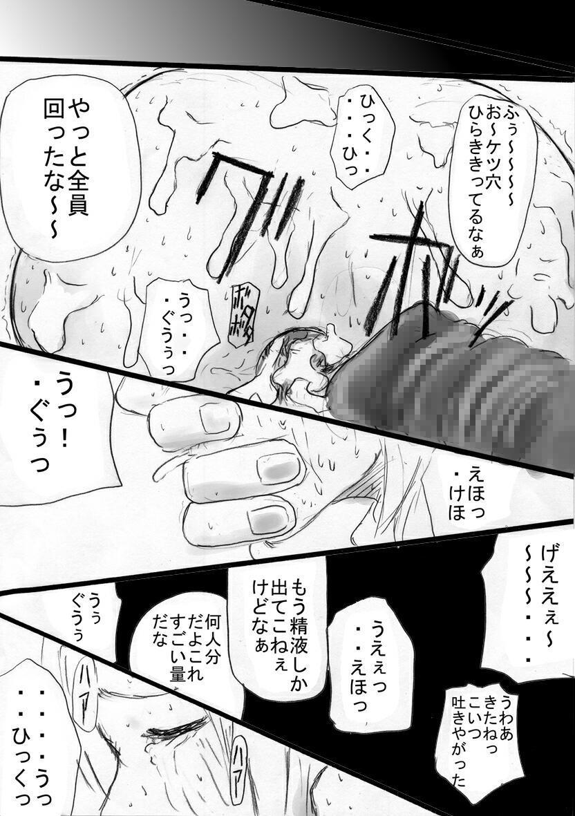 Anal Matsuri Haruno Sakura Bakugeki Kogyaku Ninpoden 22