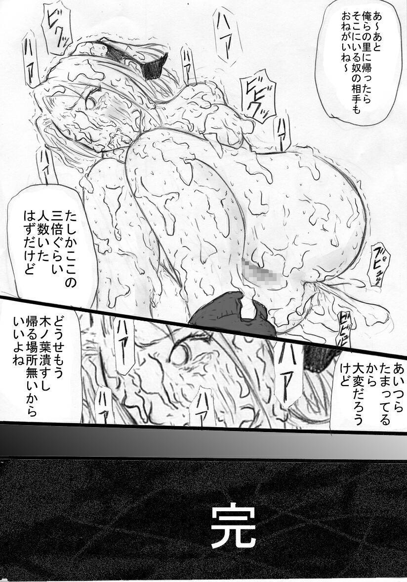 Anal Matsuri Haruno Sakura Bakugeki Kogyaku Ninpoden 23