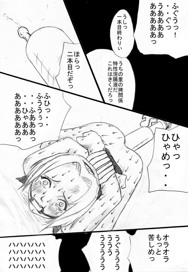 Anal Matsuri Haruno Sakura Bakugeki Kogyaku Ninpoden 7