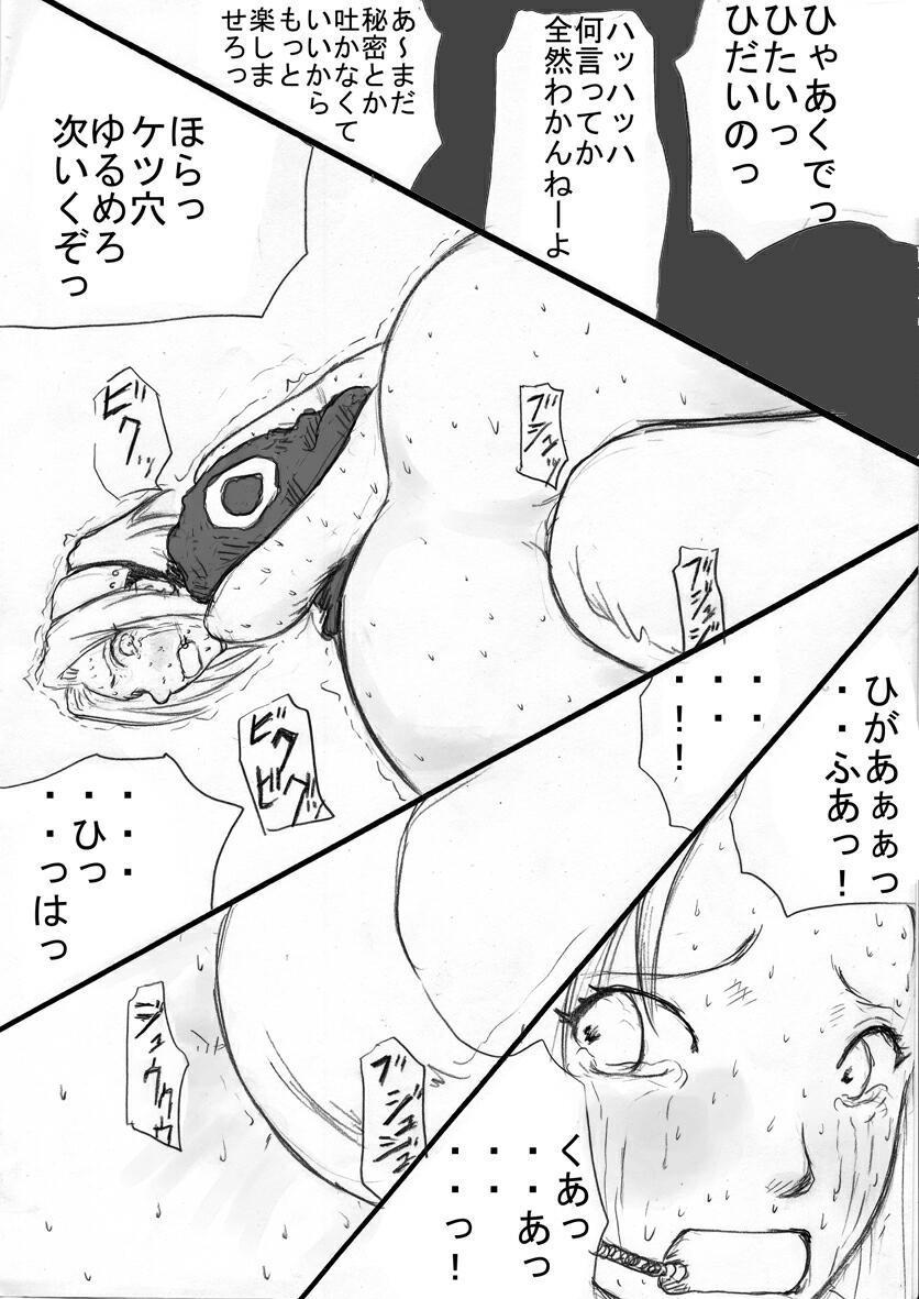 Anal Matsuri Haruno Sakura Bakugeki Kogyaku Ninpoden 8