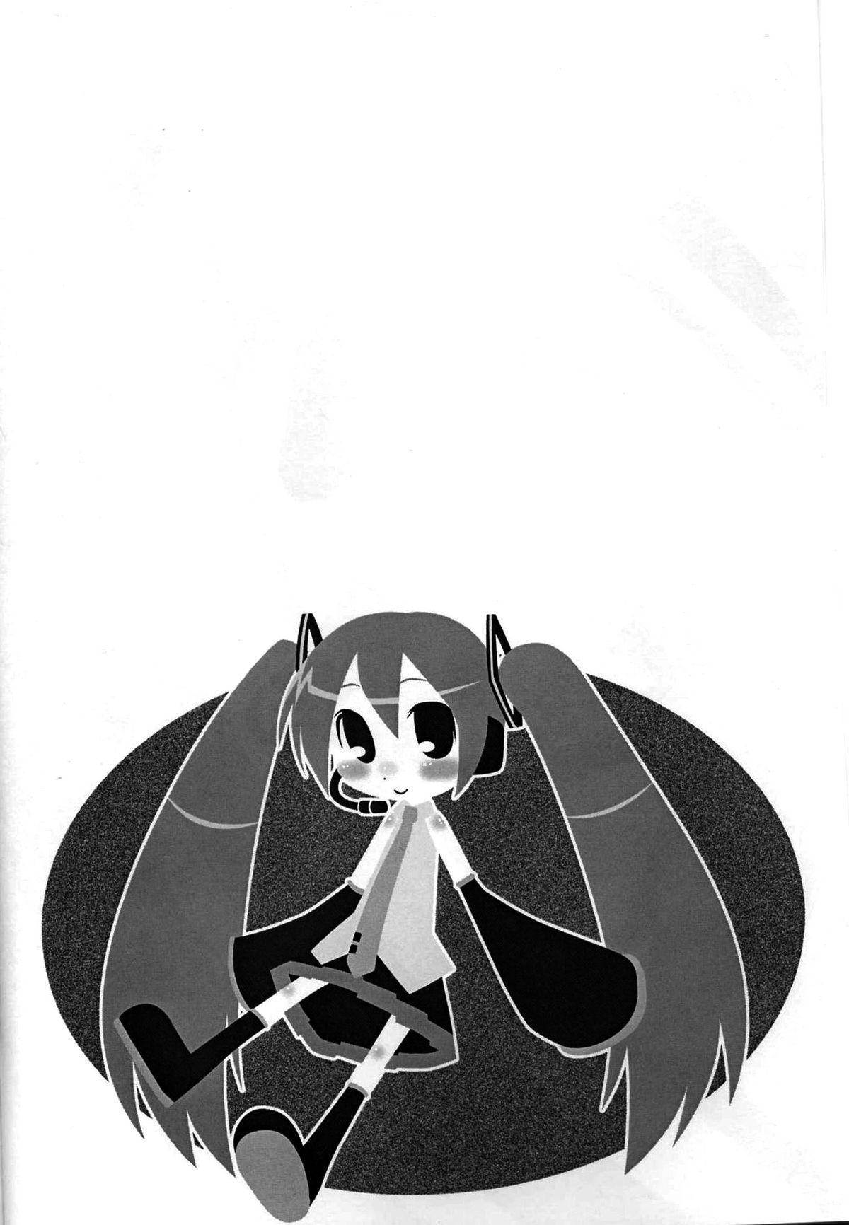Mikkumiku no Anone 2