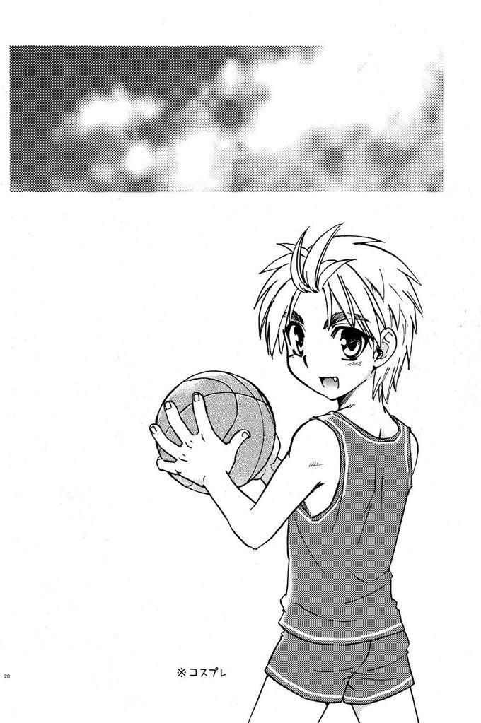 Tachibana Momoya - Cheer Boy Hatsu-Butai 19