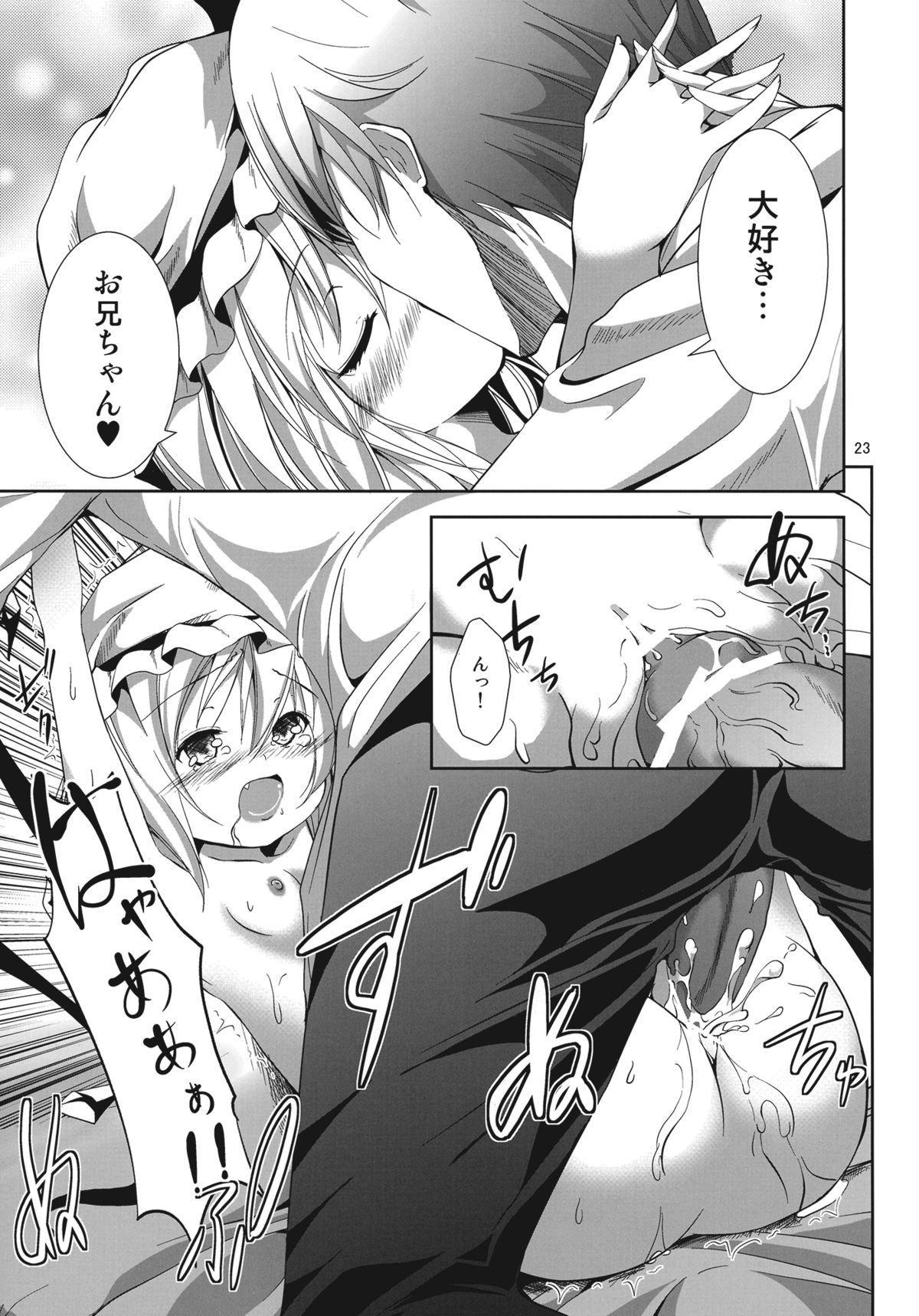 kiss mark 22