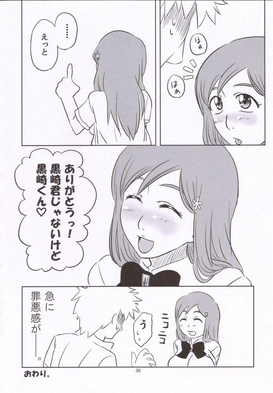 Seifuku To Iu Na no Kyouki 36