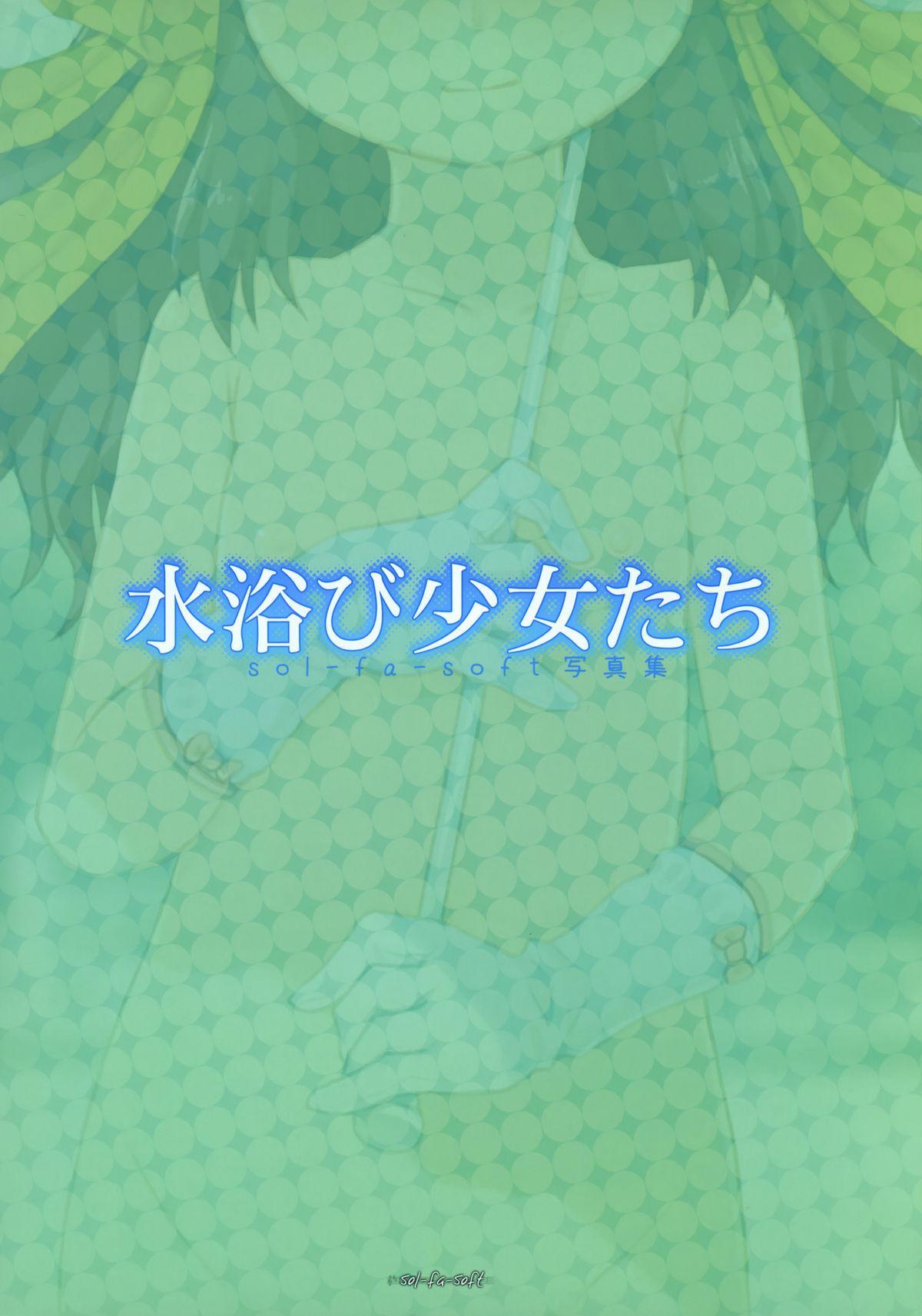 Mizuabi Shoujo Tachi 5