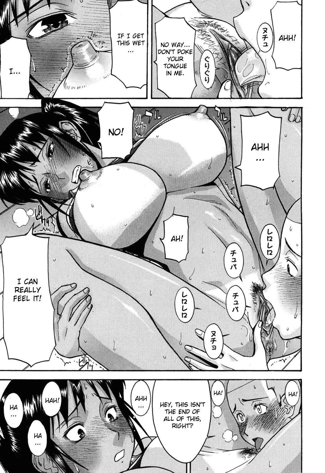 [Inomaru] 8-gatsu 31-nichi | August 31st (Camellia) [English] [CGrascal] [Decensored] 12