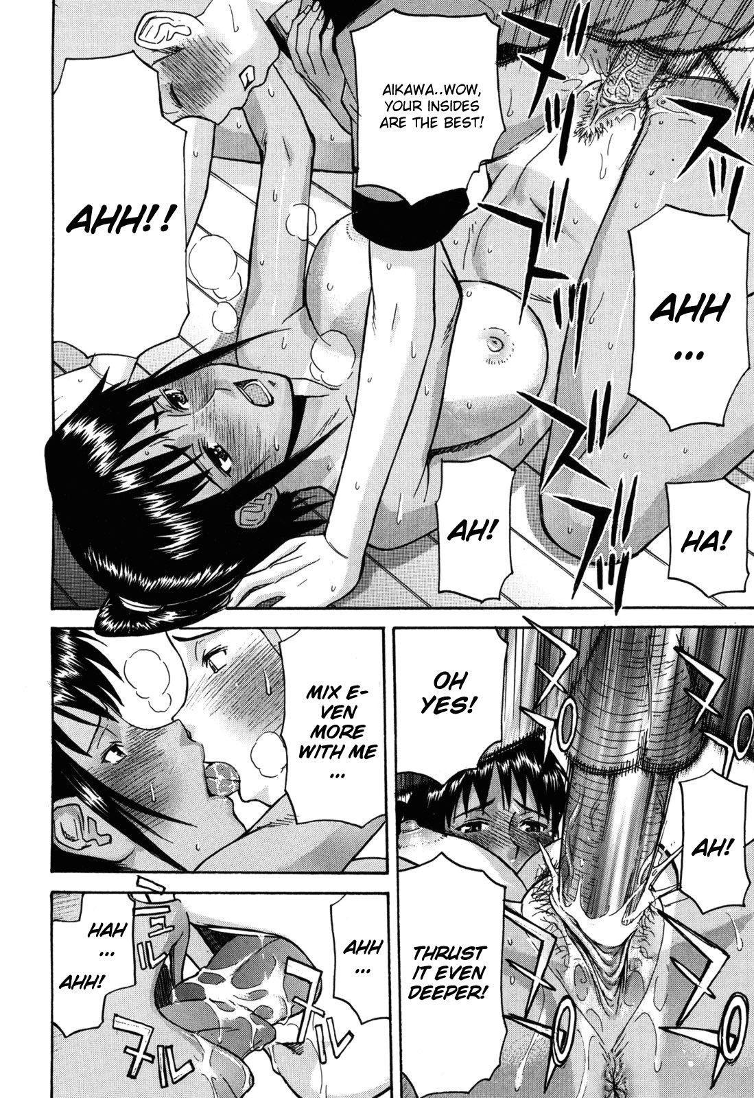[Inomaru] 8-gatsu 31-nichi | August 31st (Camellia) [English] [CGrascal] [Decensored] 19