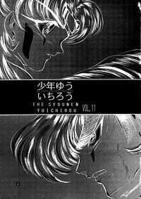 Shounen Yuuichirou Vol. 11 1