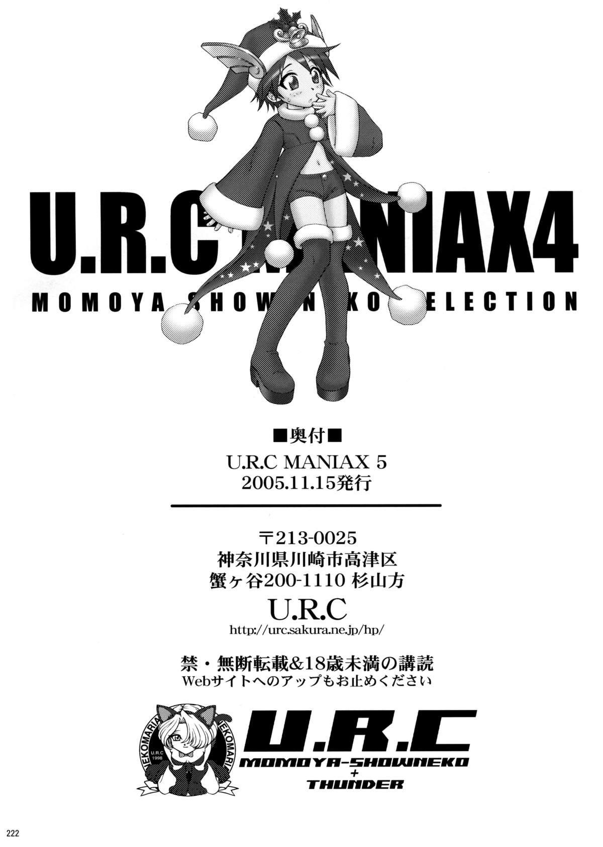 U.R.C Maniax 4 218