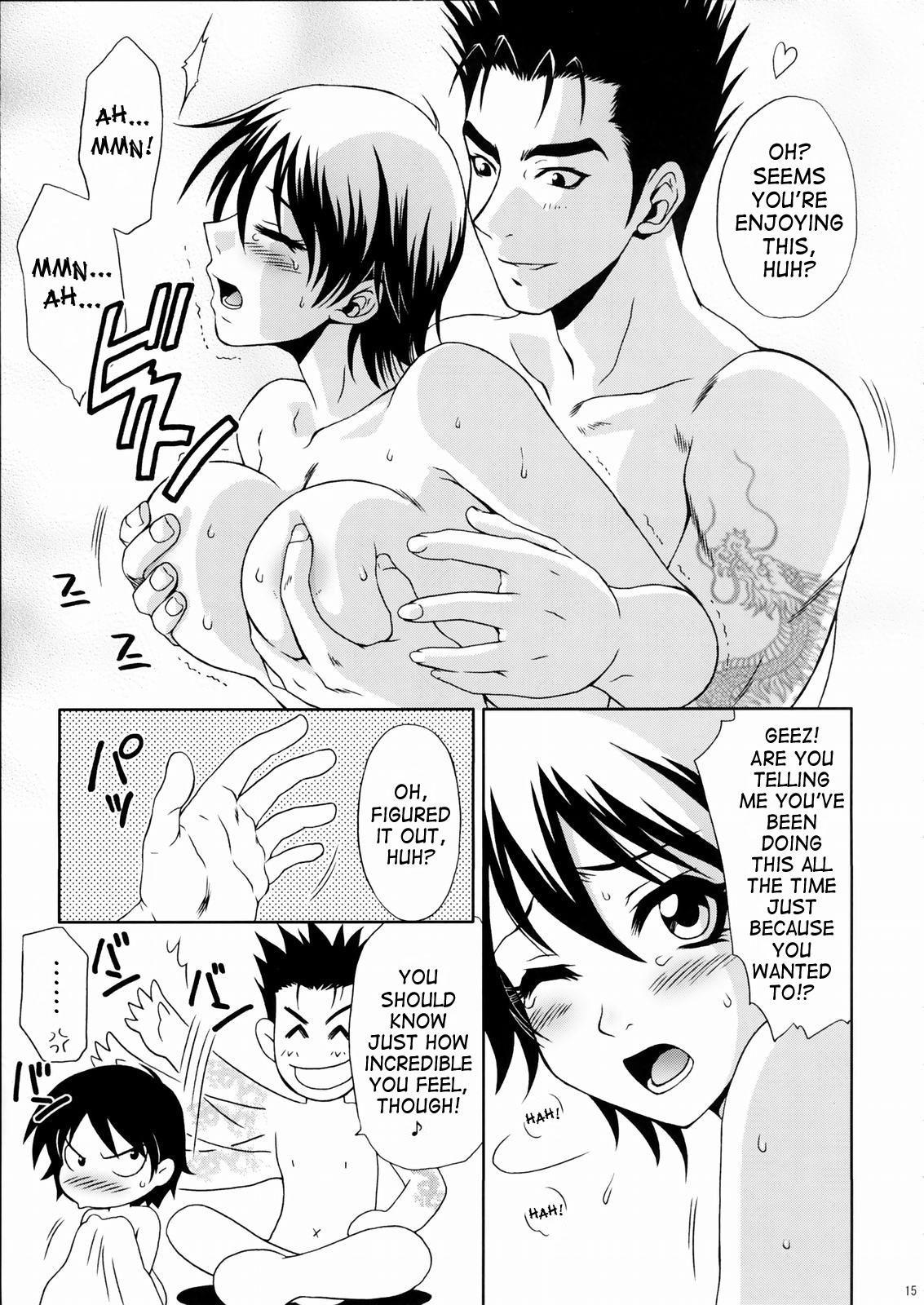 (C66) [U.R.C (Momoya Show-Neko)] Rikuson-chan ~Lovely Gunshi no Himitsu~ | Rikuson-chan Secret of The Lovely Strategist (Dynasty Warriors) [English] [SaHa] 13
