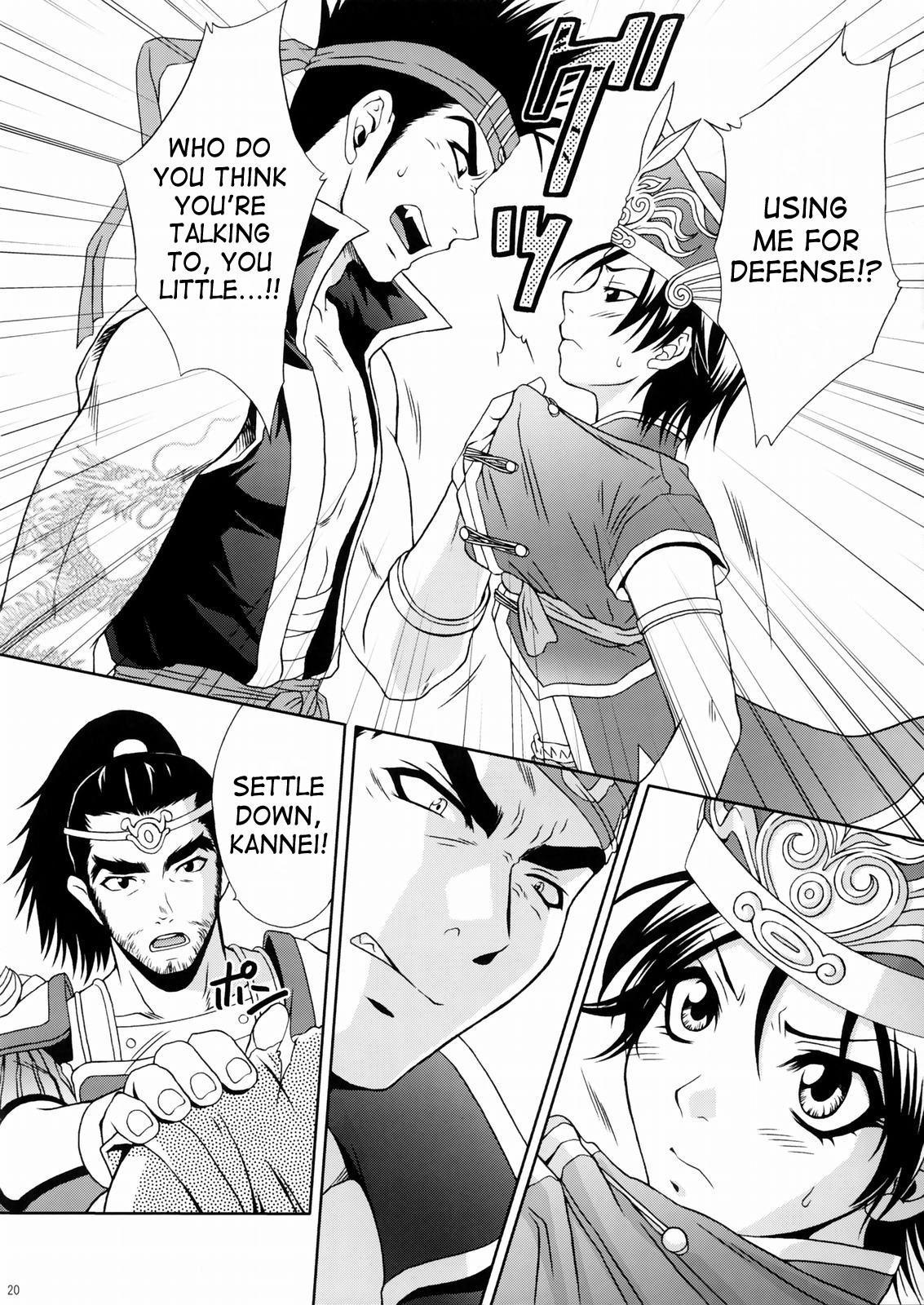 (C66) [U.R.C (Momoya Show-Neko)] Rikuson-chan ~Lovely Gunshi no Himitsu~ | Rikuson-chan Secret of The Lovely Strategist (Dynasty Warriors) [English] [SaHa] 18