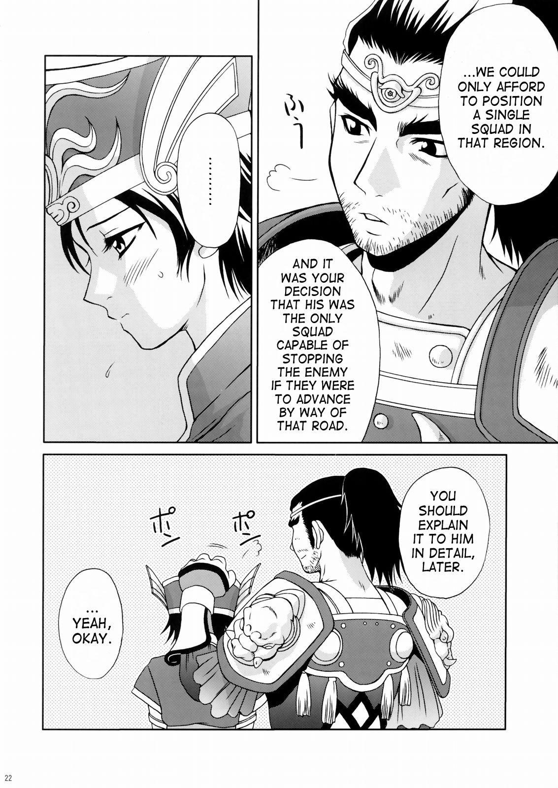 (C66) [U.R.C (Momoya Show-Neko)] Rikuson-chan ~Lovely Gunshi no Himitsu~ | Rikuson-chan Secret of The Lovely Strategist (Dynasty Warriors) [English] [SaHa] 20