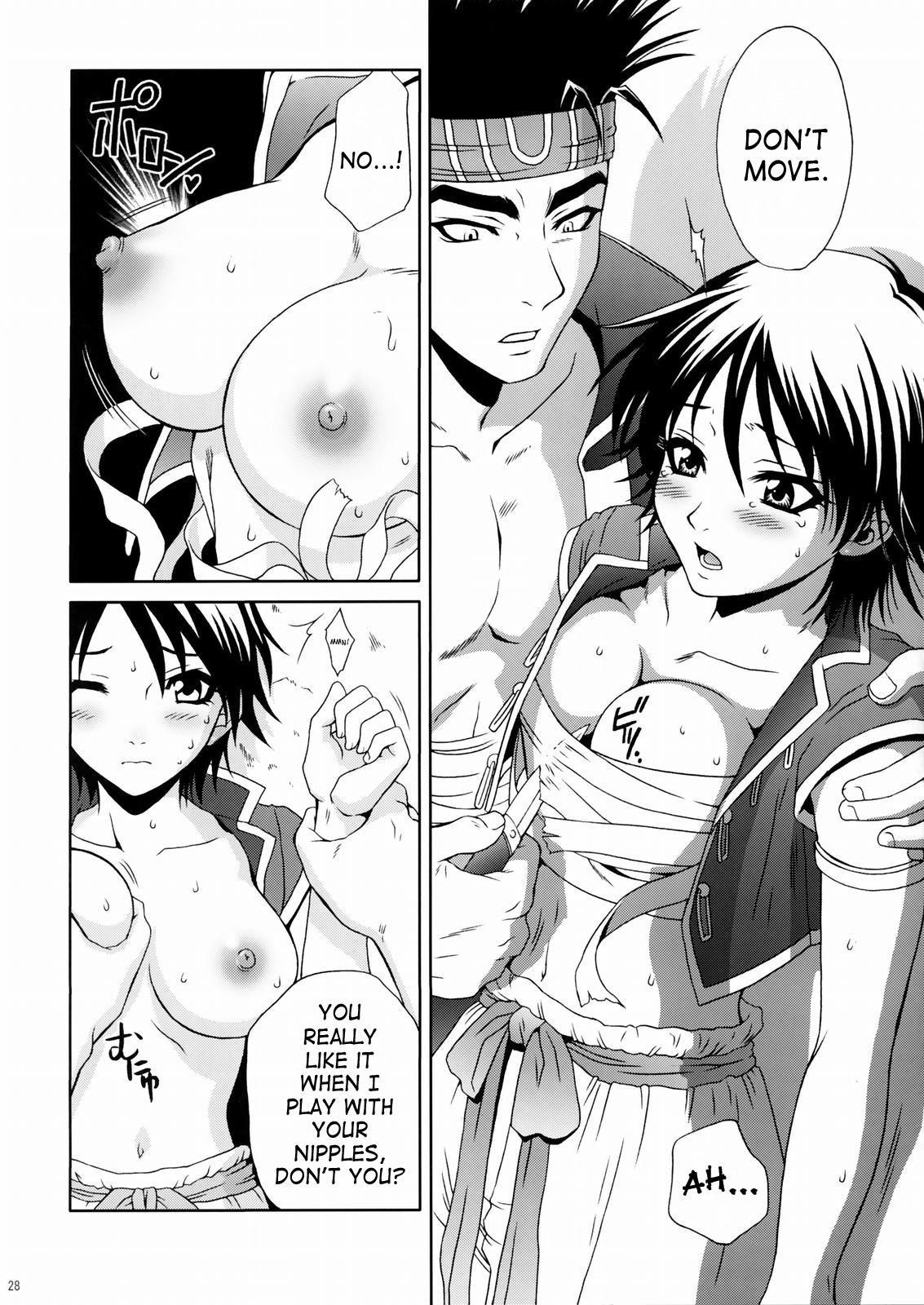 (C66) [U.R.C (Momoya Show-Neko)] Rikuson-chan ~Lovely Gunshi no Himitsu~ | Rikuson-chan Secret of The Lovely Strategist (Dynasty Warriors) [English] [SaHa] 26
