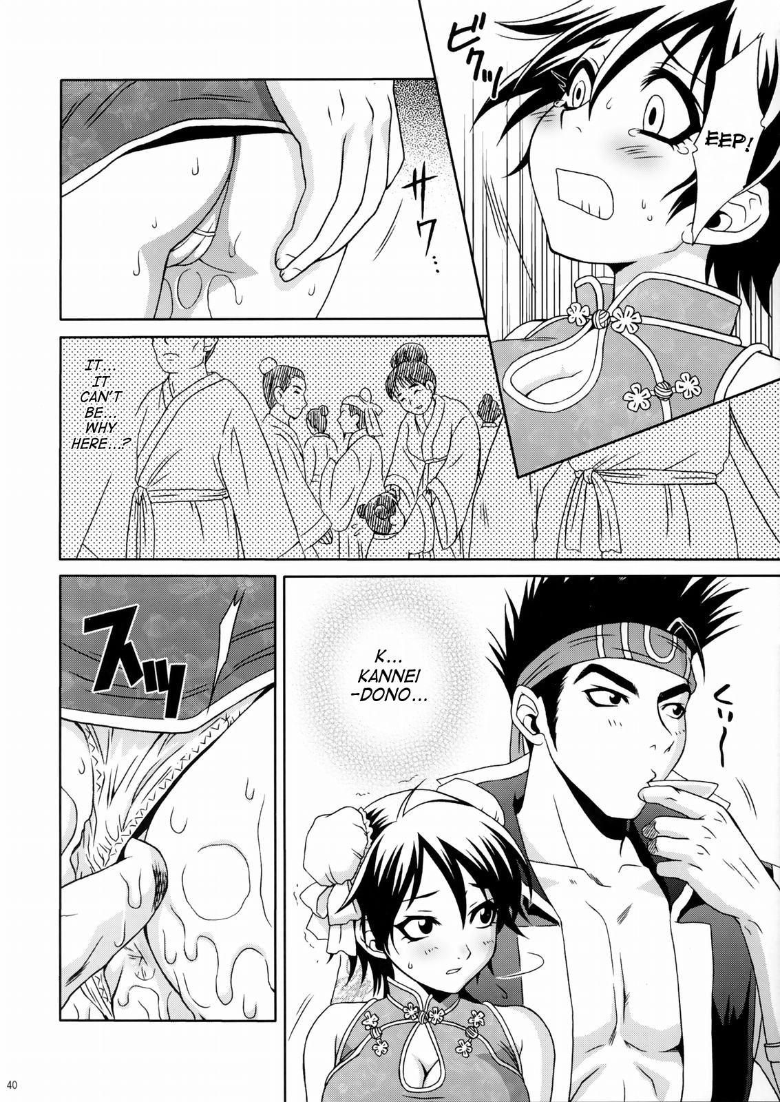 (C66) [U.R.C (Momoya Show-Neko)] Rikuson-chan ~Lovely Gunshi no Himitsu~ | Rikuson-chan Secret of The Lovely Strategist (Dynasty Warriors) [English] [SaHa] 38