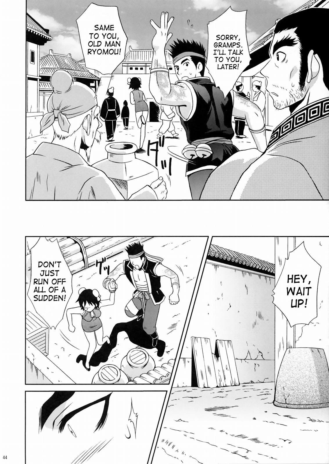 (C66) [U.R.C (Momoya Show-Neko)] Rikuson-chan ~Lovely Gunshi no Himitsu~ | Rikuson-chan Secret of The Lovely Strategist (Dynasty Warriors) [English] [SaHa] 42