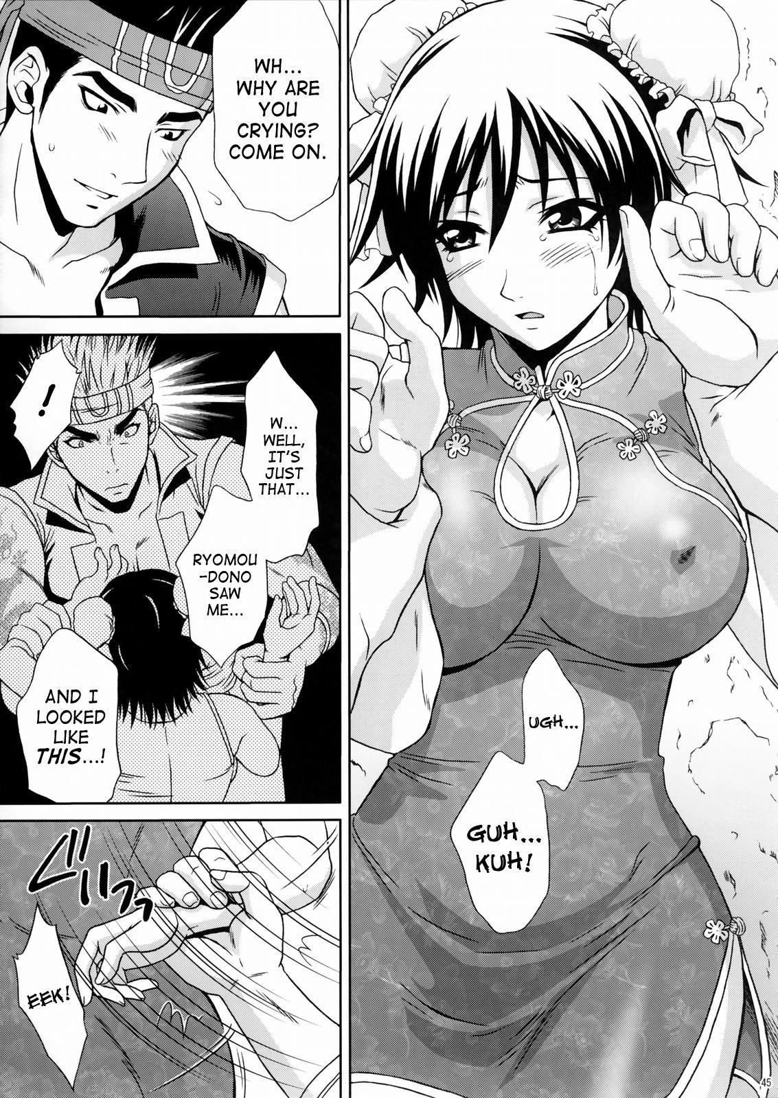 (C66) [U.R.C (Momoya Show-Neko)] Rikuson-chan ~Lovely Gunshi no Himitsu~ | Rikuson-chan Secret of The Lovely Strategist (Dynasty Warriors) [English] [SaHa] 43
