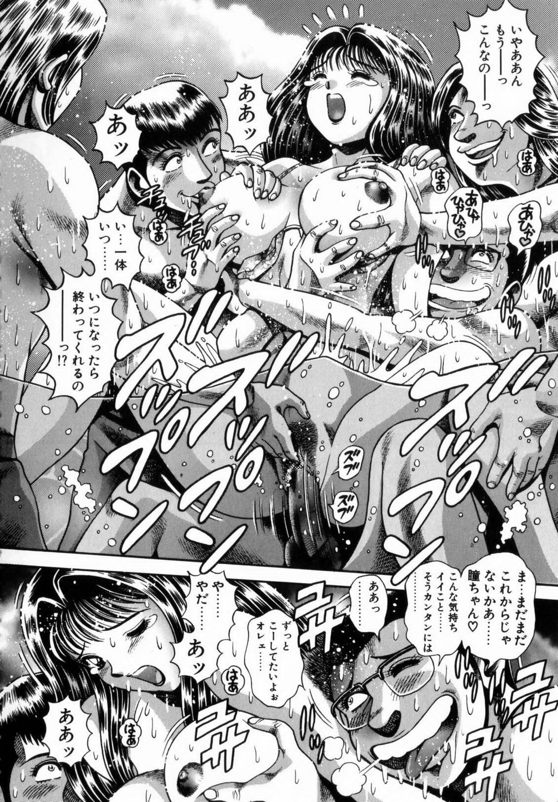 Koisuru Race Queen 102
