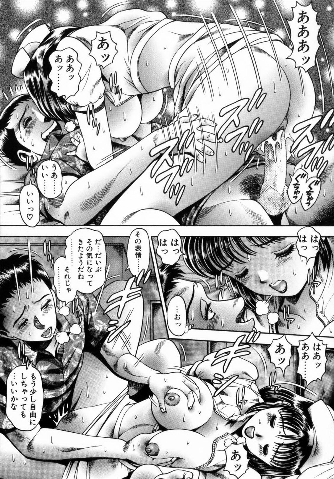 Koisuru Race Queen 139