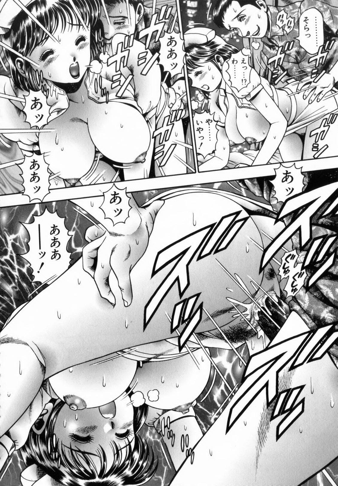 Koisuru Race Queen 140