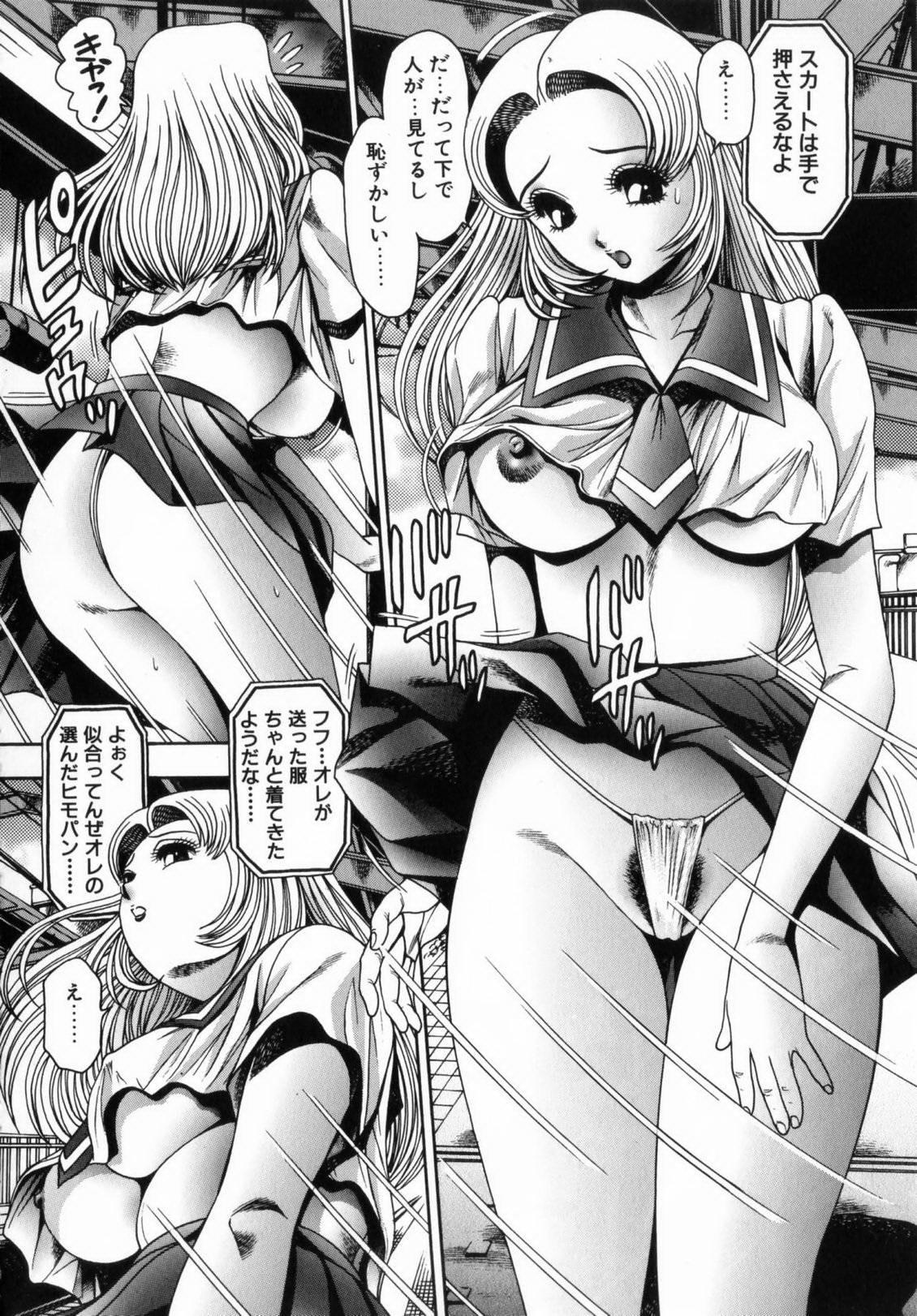 Koisuru Race Queen 148