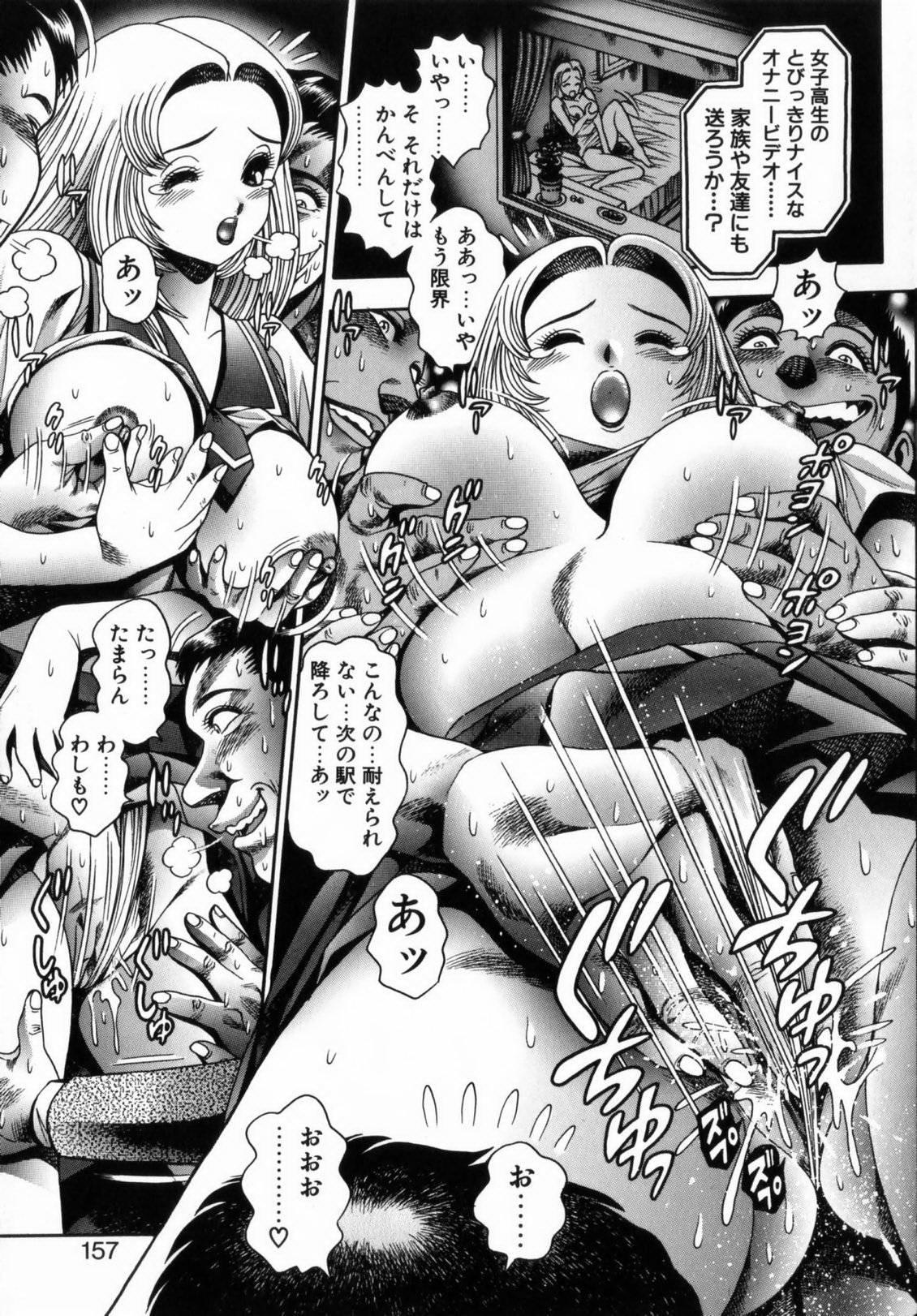 Koisuru Race Queen 155