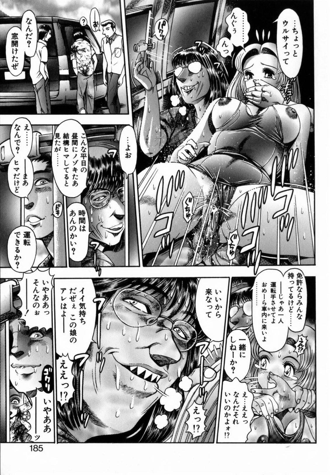 Koisuru Race Queen 183