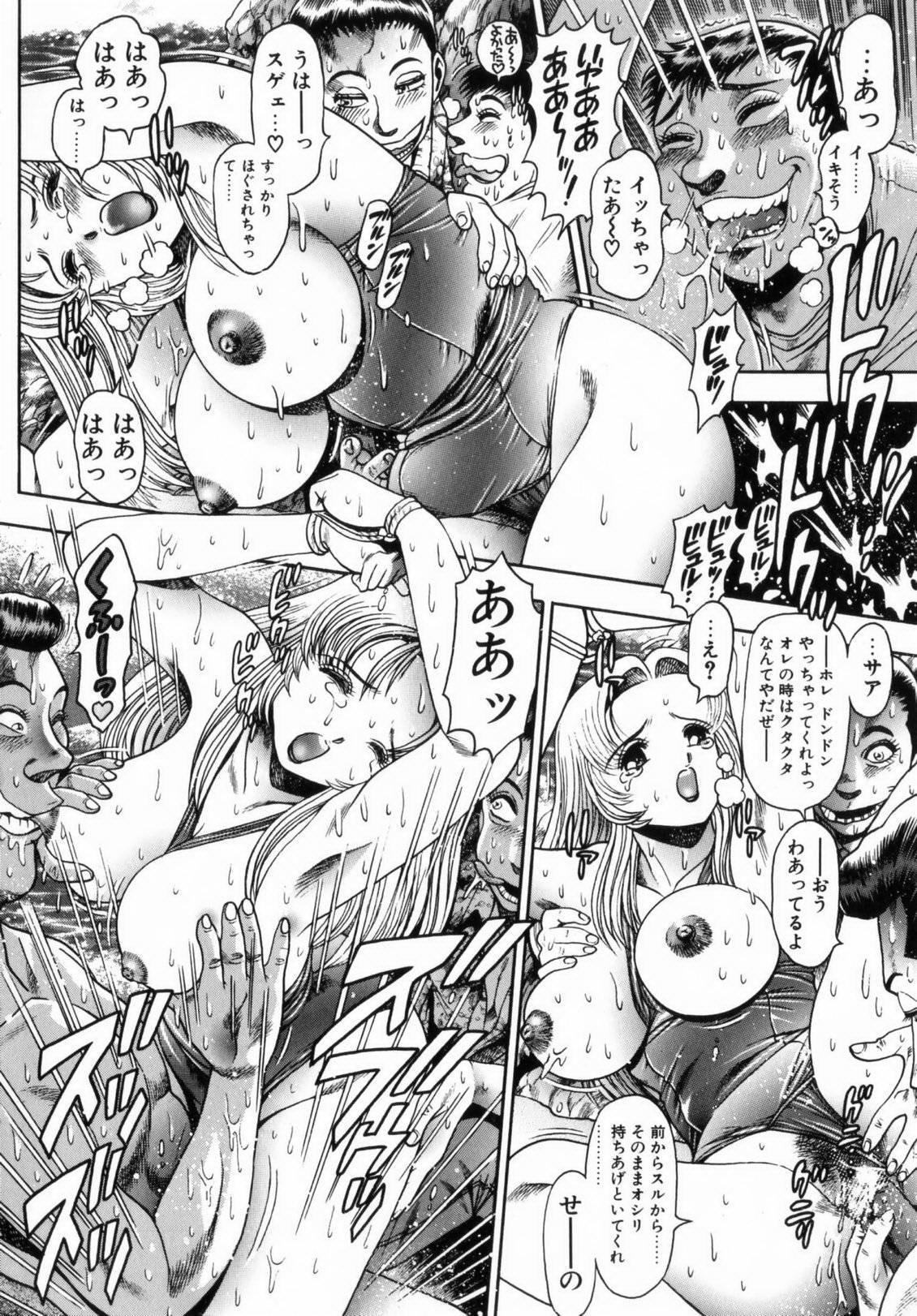 Koisuru Race Queen 188