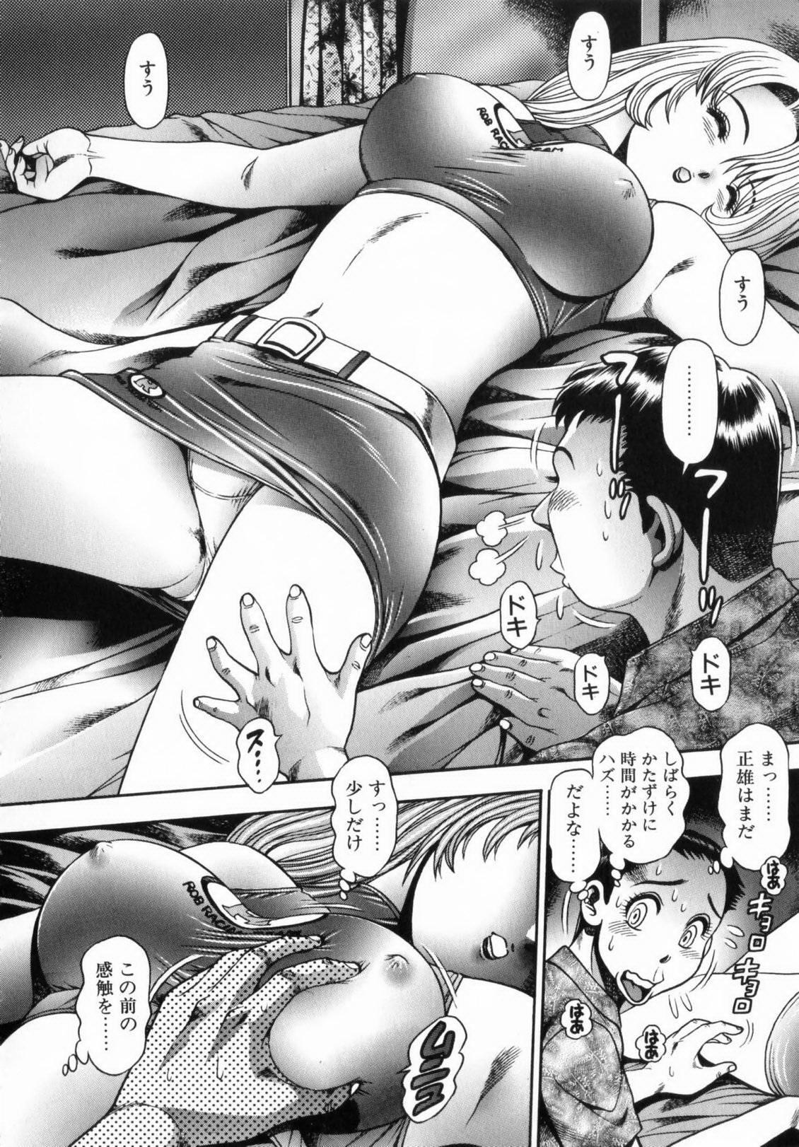 Koisuru Race Queen 24