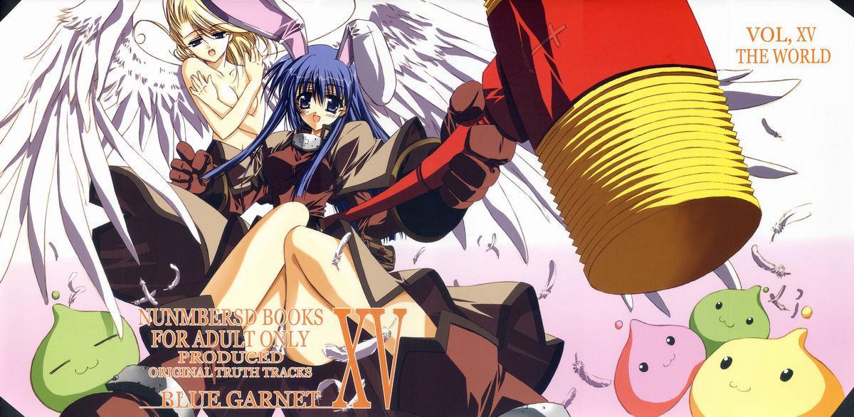 BLUE GARNET XV THE WORLD 0
