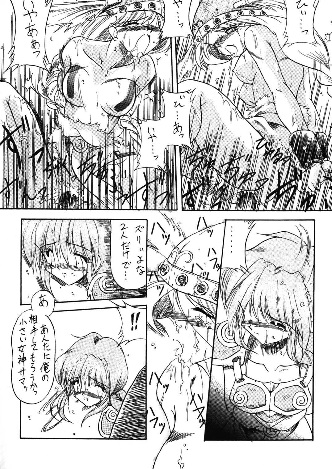 Ikusa Otome Kourinsai 10