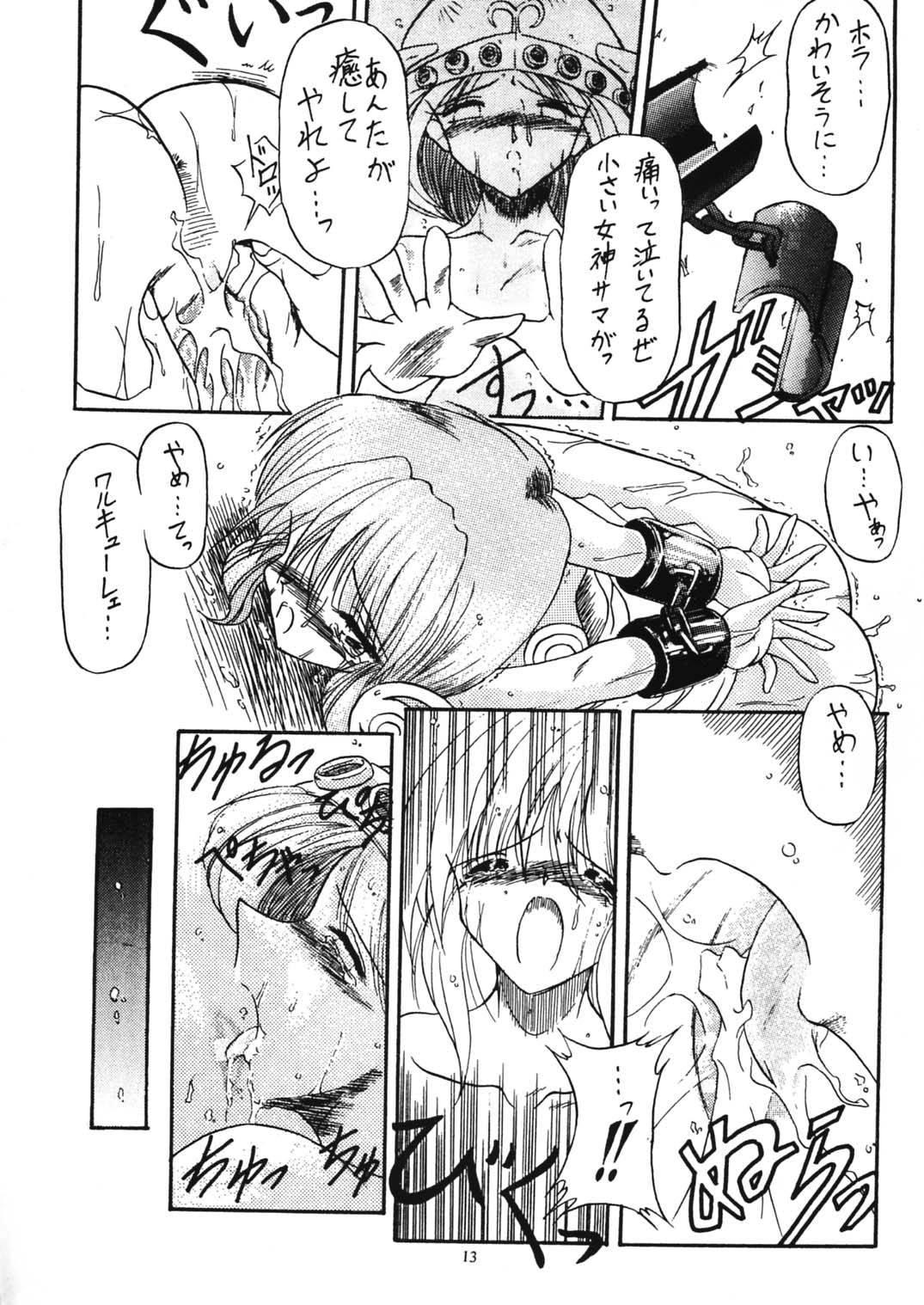 Ikusa Otome Kourinsai 12