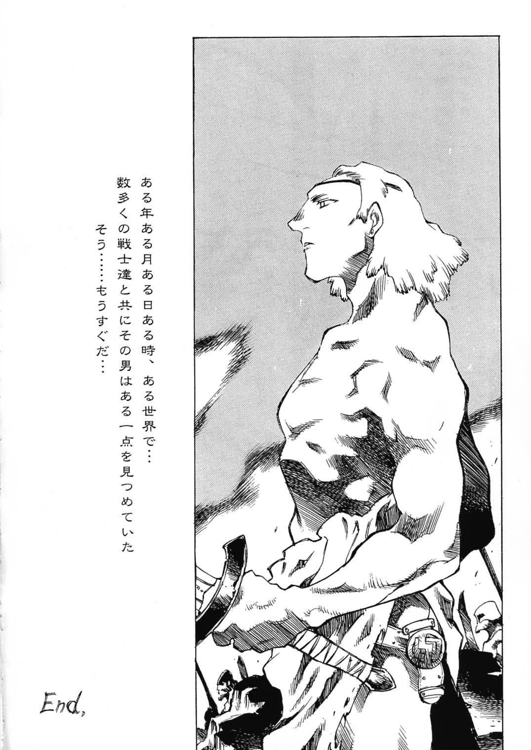 Ikusa Otome Kourinsai 37
