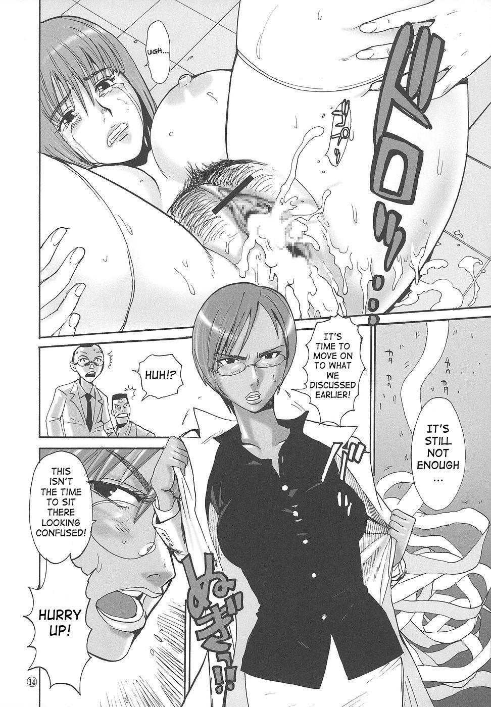 Kankin Ryoujoku Hana Kasumi | Confinement Assault Flower Kasumi 14