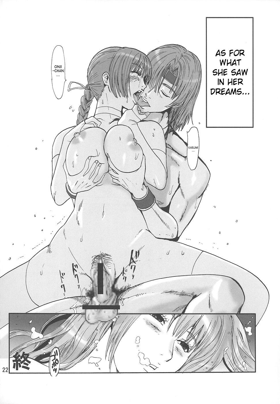 Kankin Ryoujoku Hana Kasumi | Confinement Assault Flower Kasumi 22