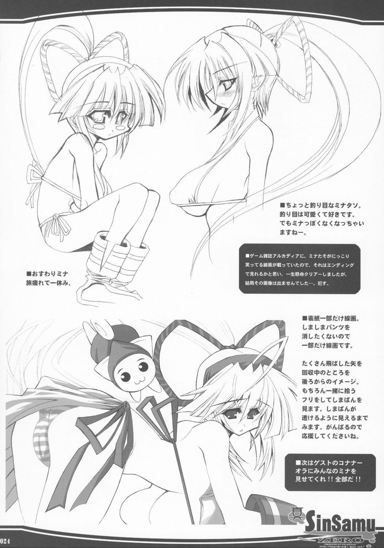 Makoto SinSamu ZERO 22